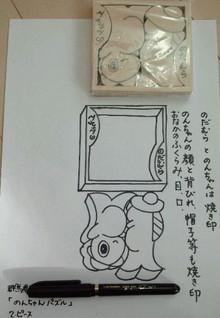 Image_8_5